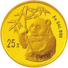 1995版熊猫金质(25元)纪念币