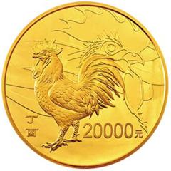 2017中国丁酉鸡年金质(20000元)纪念币