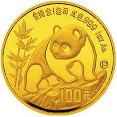 1990版熊猫精制金质(100元)纪念币