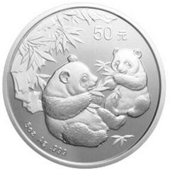 2006版熊猫银质(50元)纪念币