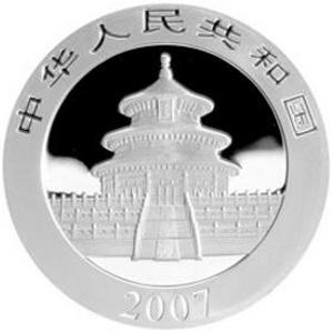 2007版熊猫银质50元图片