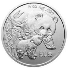 2004版熊猫银质(50元)纪念币