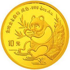 1991版熊猫普制金质(10元)纪念币