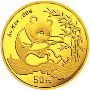 1994版熊猫普制金质50元图片