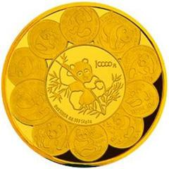 中国熊猫金币发行10周年金质(10000元)纪念币
