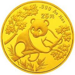 1992版熊猫普制金质(25元)纪念币
