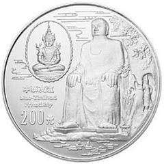 中国-泰国友好纪念银质(200元)纪念币
