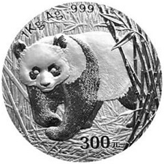 2001版熊猫银质(300元)纪念币