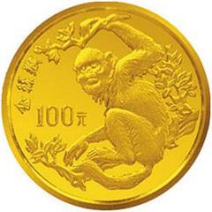 珍稀动物(第1组)金质纪念币