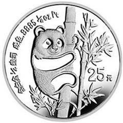 1990版熊猫铂质25元