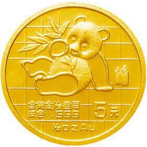 1989版熊猫普制金质5元图片