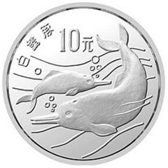 珍稀动物(第1组)银质纪念币