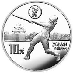 第11届亚运会(第2组)银质纪念币