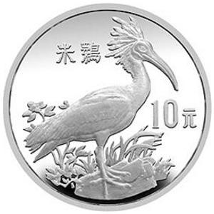 珍稀动物第1组银质图片