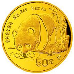 1987版熊猫普制金质(50元)纪念币