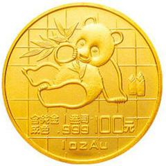 1989版熊猫普制金质(100元)纪念币
