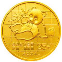 1989版熊猫普制金质(25元)