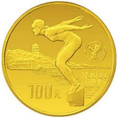 第11届亚运会(第2组)金质纪念币