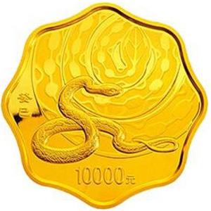 2013中國癸巳蛇年梅花形金質10000元圖片