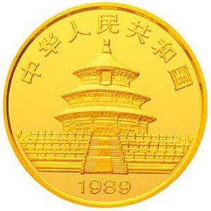 1989版熊貓普制金質50元圖片