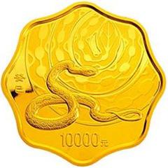 2013中国癸巳蛇年梅花形金质(10000元)纪念币