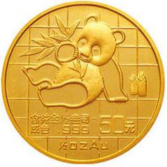 1989版熊猫普制金质(50元)纪念币