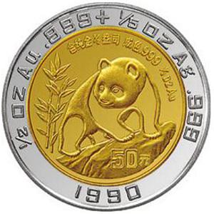 第3屆香港錢幣展覽會雙金屬圖片