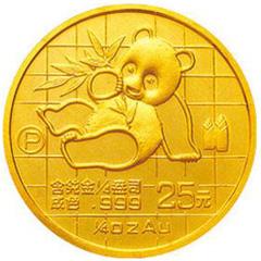 1989版熊猫精制金质(25元)纪念币