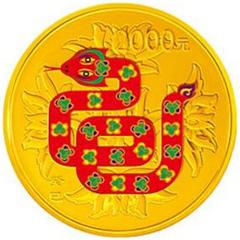 2013中国癸巳蛇年彩色金质(2000元)纪念币