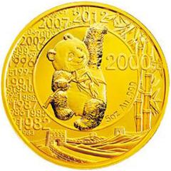 中国熊猫金币发行30周年金质(2000元)纪念币